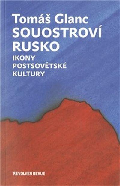 Souostroví Rusko: Ikony postsovětské kultury - Tomáš Glanc [kniha]